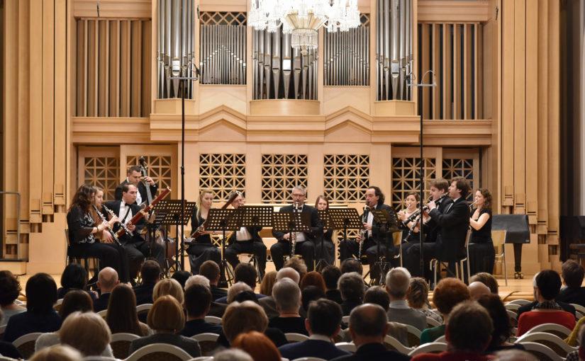 Slavnostní koncert AHUV